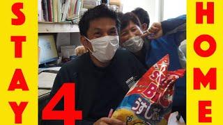 佐賀女子高校 NO4 先生から生徒に向けたメッセージ ステイホーム「自分と友達を守ろう!!」