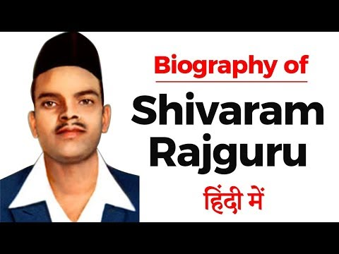 Biography of Shivaram Rajguru, Indian Freedom Fighter and one of the accomplices of Bhagat Singh