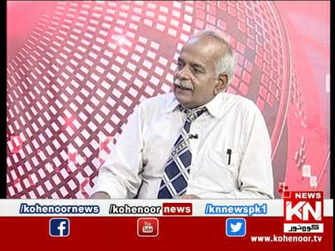 Kohenoor@9 10 September 2020 | Kohenoor News Pakistan