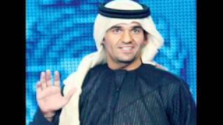 اغاني حصرية حسين الجسمي - يعل نوّن تحميل MP3
