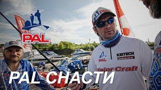 Евск по рыболовному спорту 2018-2021