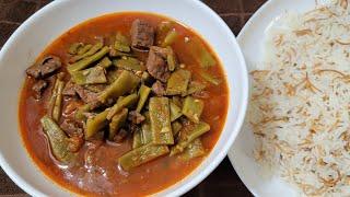 طريقة تحضير لوبيا (فاصوليا خضراء) بلحمة Loubieh bi Lahmeh, Meat Green Beans Stew Recipe