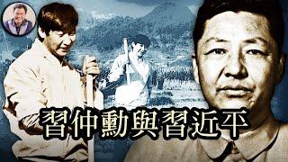 修改憲法的父子--習仲勳與習近平 (歷史上的今天 20181015 第196期)