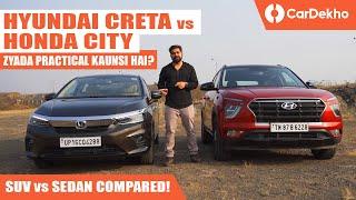 Hyundai Creta vs Honda City | SUV vs Sedan | Space Practicality And Comfort Compared | CarDekho.com