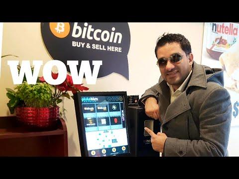 panduānas bitcoin tirdzniecība bitcoin dubai investīcijas