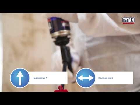 Напыляемая теплоизоляция TYTAN Professional THERMOSPRAY профессиональная версия