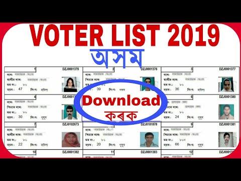 2011 Census List SECC list 2011 Download 2011 census list secc 2011
