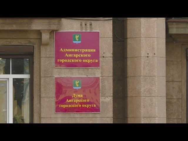 В Ангарске появится многофункциональный центр спорта