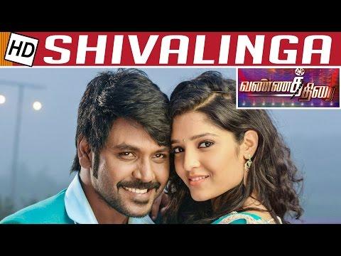 Shivalinga Movie Review | Raghava Lawrence | Ritika Singh |Vannathirai-Priyadharshini | Kalaignar TV