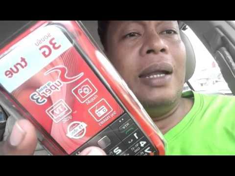 โทรศัพท์ true super 3 ราคา 699 บาท