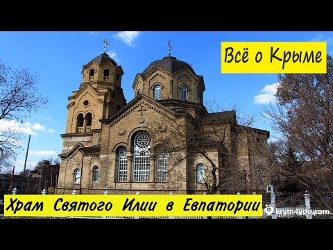 Храмы красноярска какой году