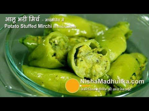 Aloo bharwan Mirch recipe   Potato Stuffed Chilli Peppers in Microwave   Stuffed Chilies with Potato