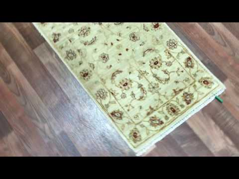 Beige Agra Oriental Small Area Rug 1'8X5'2 - AT 1116