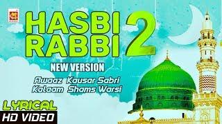 Hasbi Rabbi Jallallah : PART 2 (NEW VERSION) - YouTube