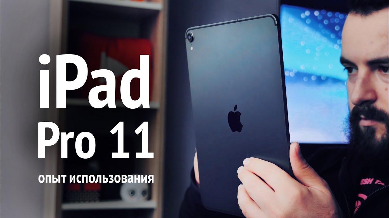 """Apple iPad Pro 11"""" 64Gb Wi-Fi+4G Silver (MU0U2) 2018 video preview"""