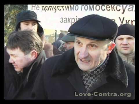 Украина против усыновления детей гомосексуалистами