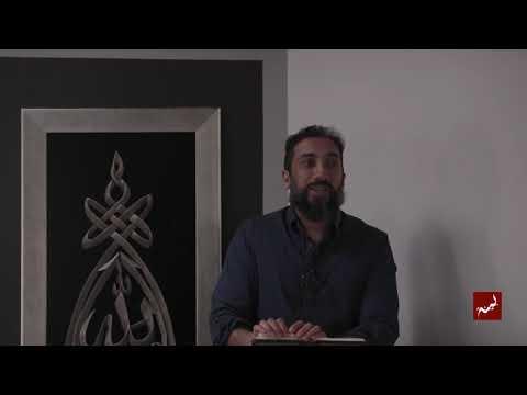 Khutbah by Nouman Ali Khan