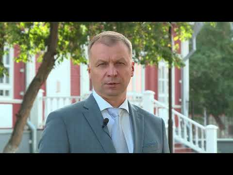 Поздравление Андрея Потапова с Днём города