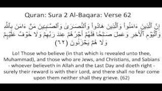 Dua for deliverance from fear