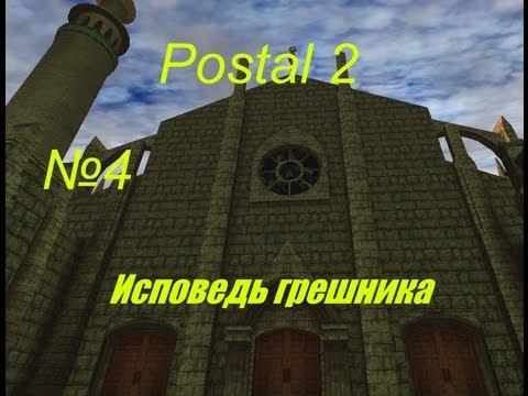 Ильинская церковь в ильинском