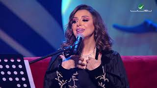 تحميل اغاني Angham … La Thajja - Al Riyadh Jalasat 2019 | انغام … لا تهجي - جلسات الرياض ٢٠١٩ MP3