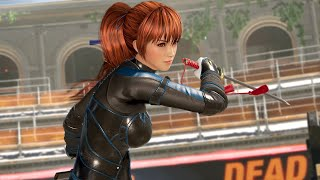Dead or Alive 6 Reveal Trailer - E3 2018