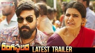 Rangasthalam Movie Latest Trailer | Ram Charan | Samantha | Pooja Hegde | Anasuya | Aadhi | DSP