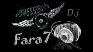 اسمك صار بالعلالي - زياد صالح 2013 Dj FaRa7