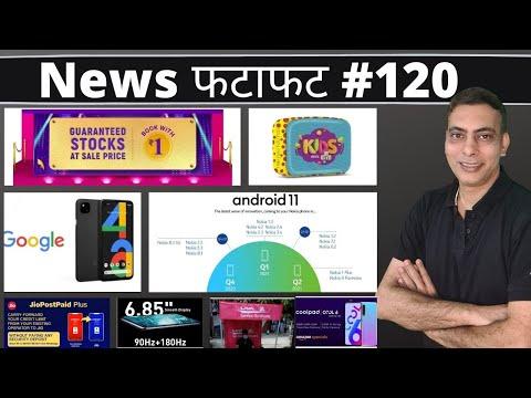 lava wins Gold, Nokia Android 11 roadmap, Pixel 4A, Infinix Zero 8i