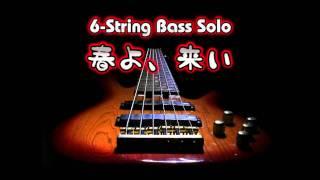 HaruYo, Koi - 6-string Bass Solo