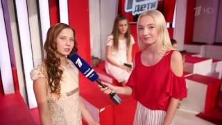 Стефания Соколова. Интервью после финала - Голос.Дети - Сезон 4