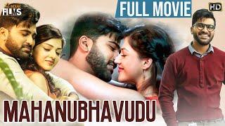 Mahanubhavudu 2020 Latest Full Movie 4K | Kannada Dubbed | Sharwanand | Mehreen Kaur | Maruthi