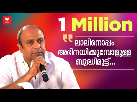 Siddique about Mohanlal