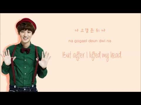 EXO - The Star (Korean Version) (Color Coded Hangul/Rom/Eng)