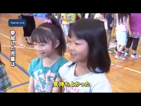 Senjusakura Elementary School
