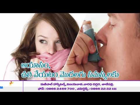 Manipal Hospital Vijayawada - Nephrology