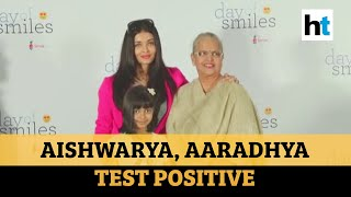 Aishwarya Rai Bachchan, daughter Aaradhya test positive for Covid-19 - Download this Video in MP3, M4A, WEBM, MP4, 3GP