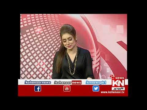 Kohenoor@9 24 November 2020 | Kohenoor News Pakistan