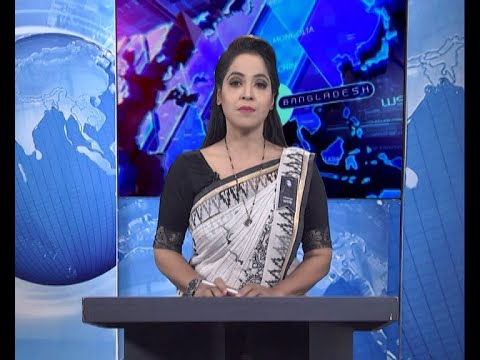 11 PM News || রাত ১১টার সংবাদ || 15 August 2020 || ETV News