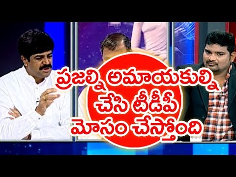 We Are Resign Only For AP Special Status | YCP Venugopal Reddy