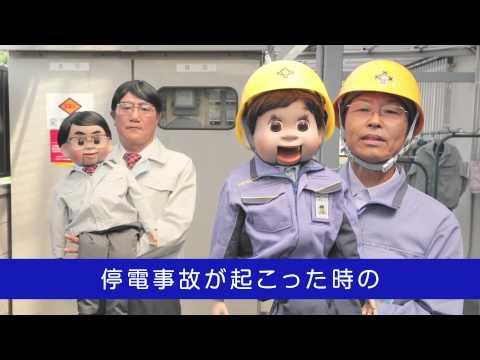 ホアンくん「台風時の連絡先」篇(タイプ1)