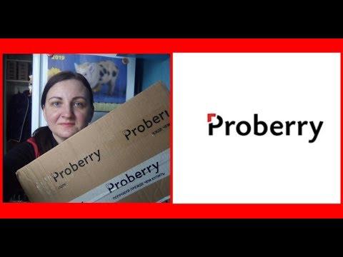 Распаковка посылки с сайта PROBERRY/ ПОТРАТИЛА ВСЕ БАЛЛЫ!!!!