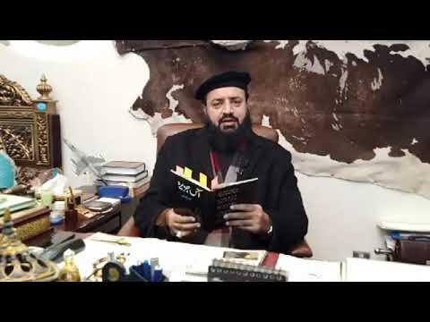 Watch Kalam-e-Sheikh YouTube Video