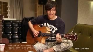 """[PIDA LIVE] 김민승 Jason Mraz """"live high"""" cover"""