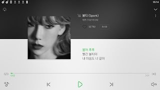 태연 (Taeyeon)   불티 (Spark) [1 HOUR LYRICS]