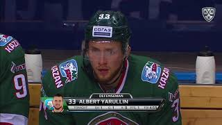Daily KHL Update - September 1st, 2018 (English)