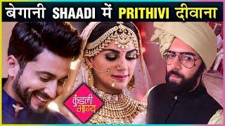 Prithvi's NEW Avatar | Karan PROTECTS Preeta | Kundali Bhagya Serial Update