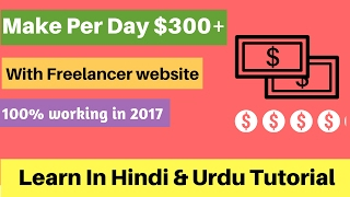 Legit Online Jobs - Work At Home Jobs That Pay Daily! No Experience Required!