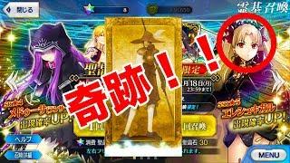 FGO意地の金ランサー!!エレシュキガル来るか!?クリスマスガチャ50連!!!Fate/Grandorderクリスマス2017ピックアップ
