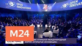 Медведев заявил, что число специалистов в сфере цифровой экономики будет увеличено - Москва 24